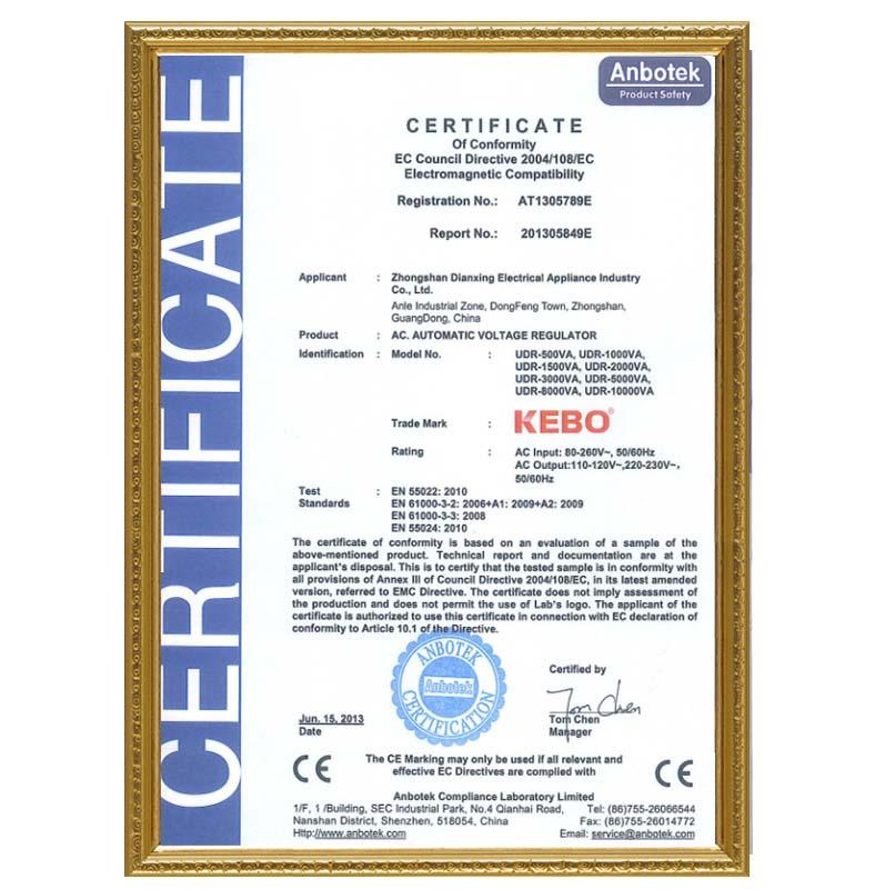 KEBO  Array image73