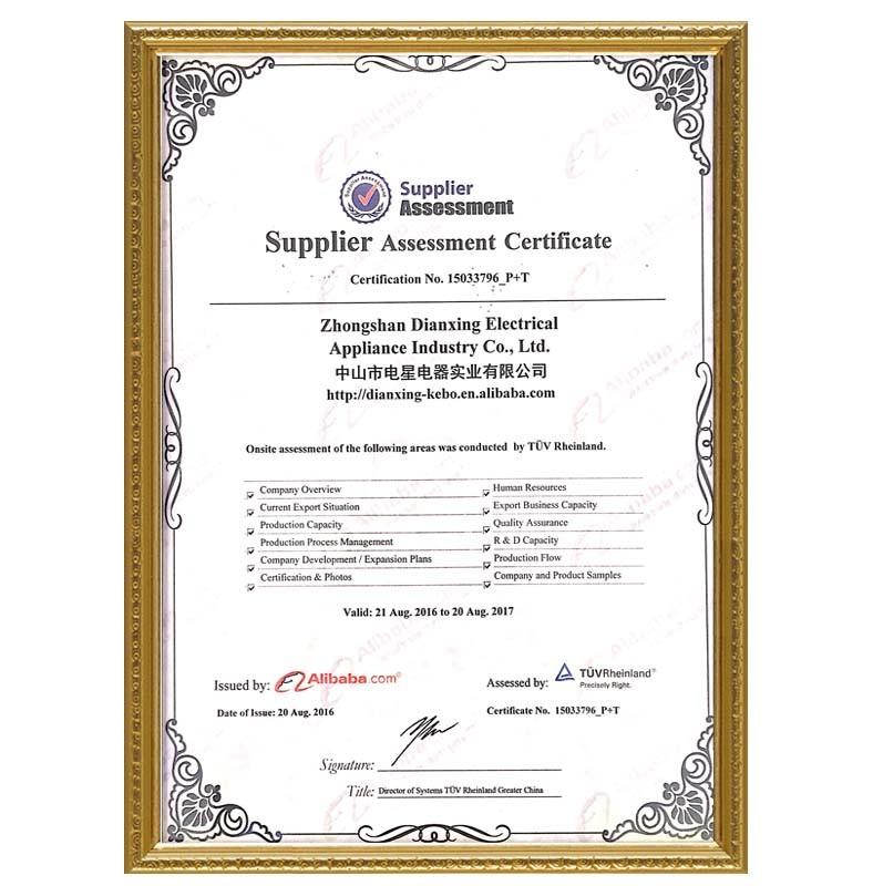 Alibaba TUV certificate