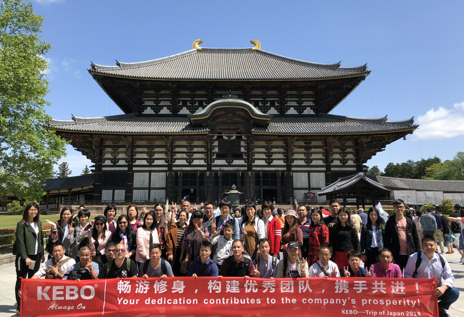 KEBO -Japan Study Tour 2018 May | 5v Voltage Regulator