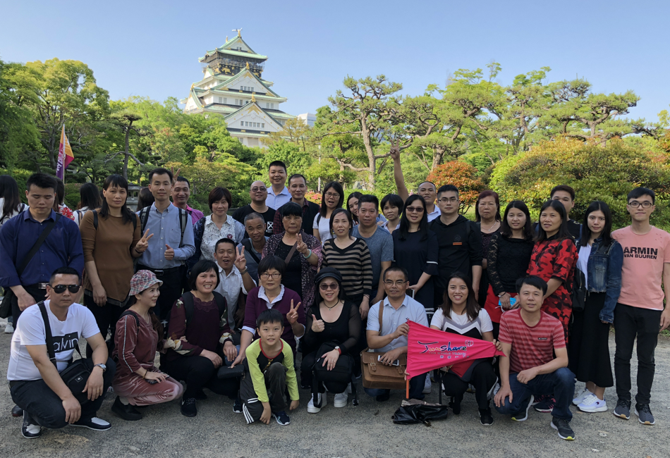 KEBO -Japan Study Tour 2018 May | 5v Voltage Regulator-1