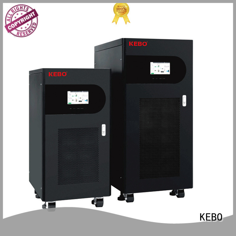 su online ups gt for indoor KEBO