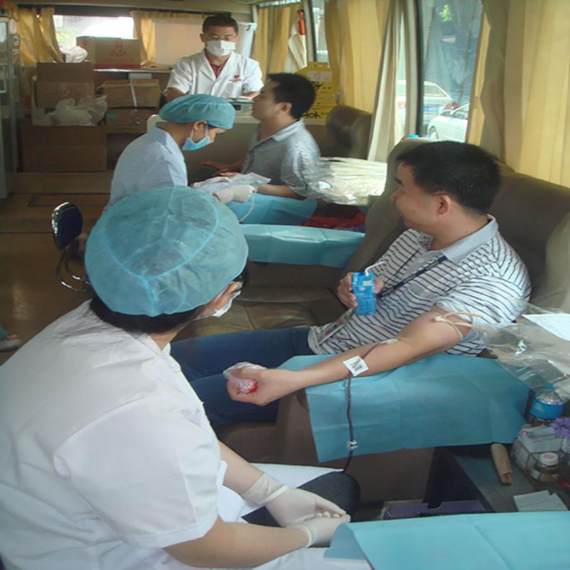 KEBO -Blood Donation Activity   News Center-2