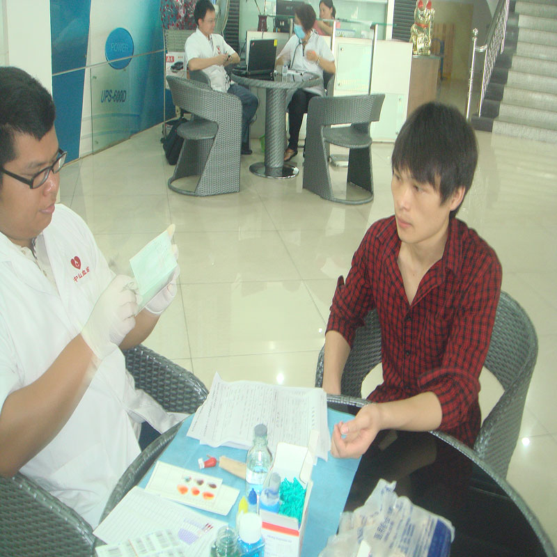 KEBO -Blood Donation Activity | News Center-3