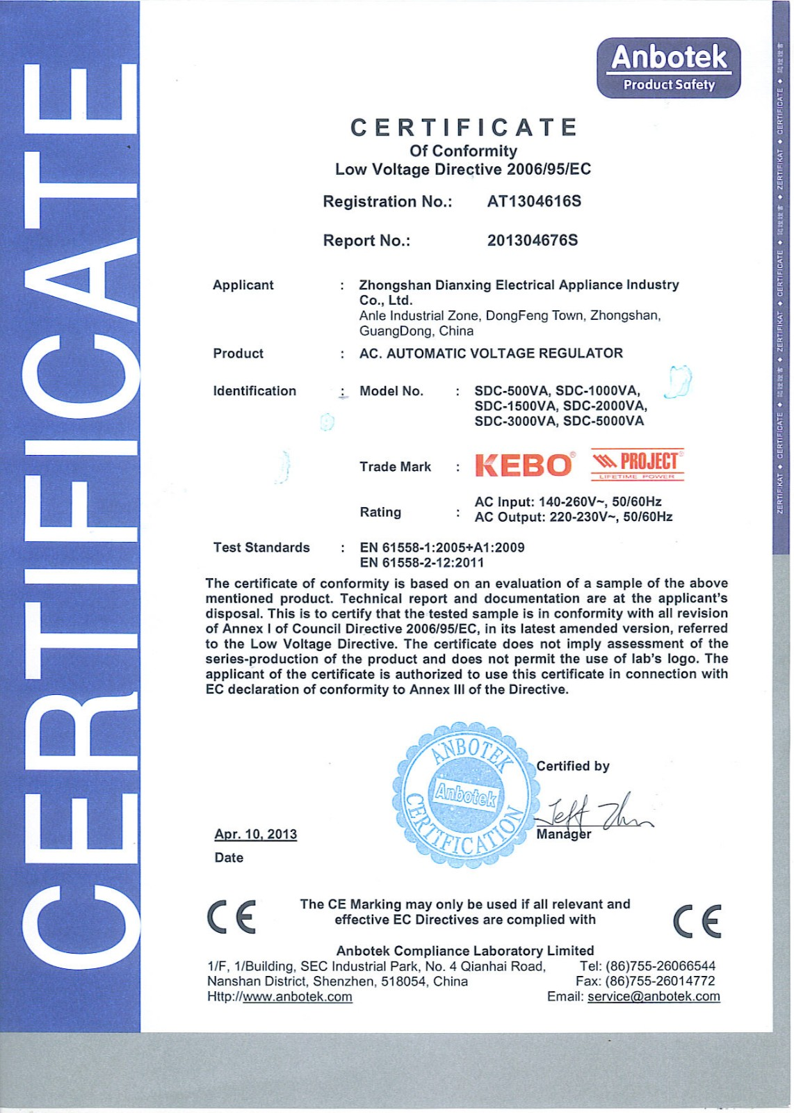 KEBO high efficient servo voltage regulator manufacturer for laboratory-15